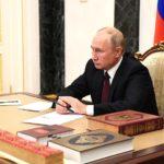 с Президентом в День народного единства. Ислам в Красногорске