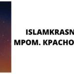 islamkrasnogorsk.ru МРОМ Красногорского г.о.2